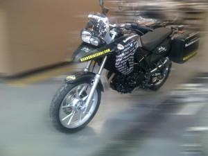 IMG-20120312-00233